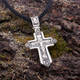 Крестик для мужчины «Распятие Иисуса Христа с молитвой ко Кресту» (арт. 21111-168)