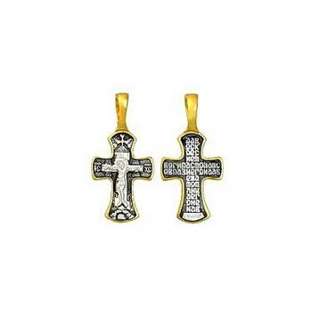 Серебряный крест с позолотой для крещения мальчика - Распятие Иисуса христа с молитвой ко Кресту (арт. 21112-118)