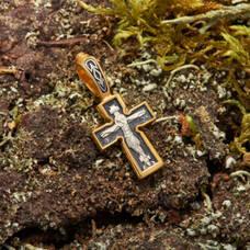 Православный крест: Распятие Иисуса Христа с молитвой (арт. 21112-158)