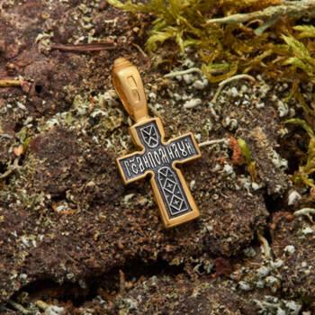 Православный крест: «Распятие Иисуса Христа с молитвой» (арт. 21112-158)