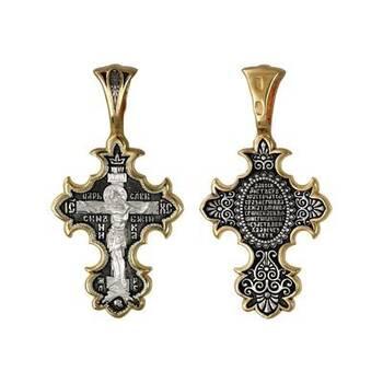 Серебряный крест «Распятие Иисуса христа с молитвой ко Кресту» (арт. 21112-205)