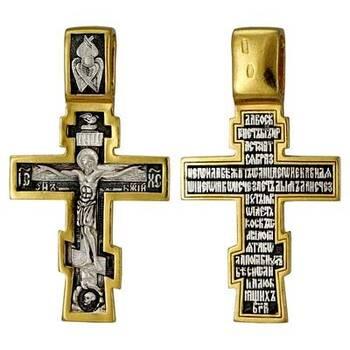 Восьмиконечный крестик серебряный - Распятие Иисуса христа с молитвой ко Кресту (арт. 21112-87)