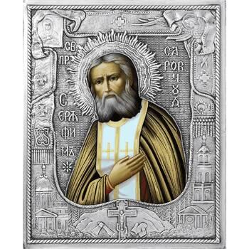 Икона Серафим Саровский в ризе (арт. 12240112)