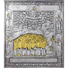 Икона сорок святых мучеников Севастийских (арт. 12240116)