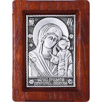 Казанская икона Божией Матери в серебре и деревянной рамке (арт. 12240212)
