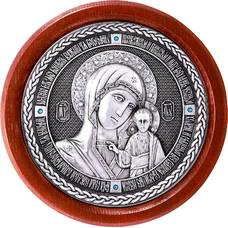 Казанская икона Божией Матери в серебре и деревянной рамке (арт. 12240256)