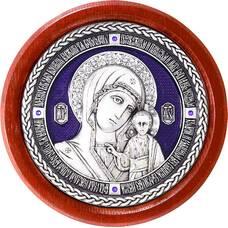 Казанская икона Божией Матери в серебре с эмалью и деревянной рамке (арт. 12240257)