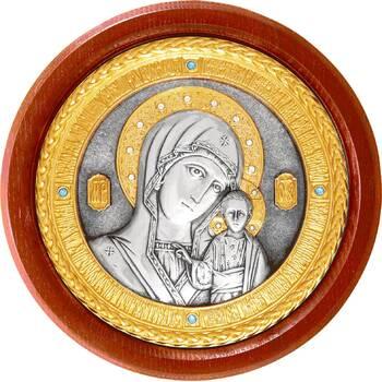 Казанская икона Божией Матери в серебре с позолотой и деревянной рамке (арт. 12240258)