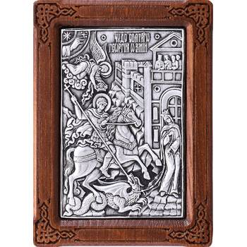 Икона Георгий Победоносец в серебре и деревянной рамки (арт. 12240322)