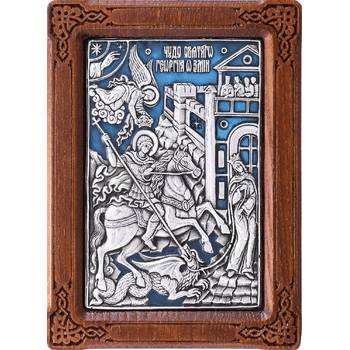 Икона Георгий Победоносец в серебре с эмалью и деревянной рамки (арт. 12240323)