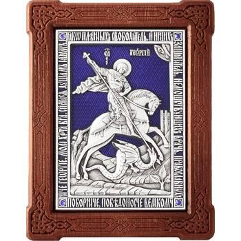 Икона Георгий Победоносец в серебре с эмалью и деревянной рамки (арт. 12240325)