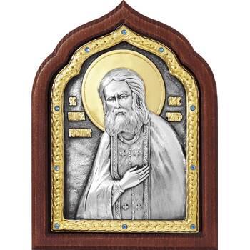 Икона Серафим Саровский в серебре с позолотой и деревянной рамке (арт. 12240409)