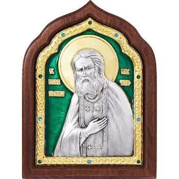 Икона Серафим Саровский в серебре с эмалью и позолотой (арт. 12240410)