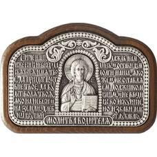 Икона в машину с молитвой водителя и образом Господь Вседержитель в серебре (арт. 12240446)