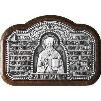 Икона в машину с молитвой водителя и образом Николая Чудотворца в серебре (арт. 12240448)