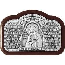 Икона в машину с молитвой водителя и образом Серафима Саровского в серебре 12240449