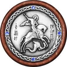Икона в машину Георгий Победоносец в серебре (арт. 12240498)
