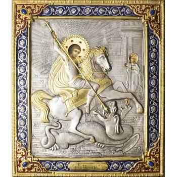 Икона Георгий Победоносец в ризе (арт. 1224091)