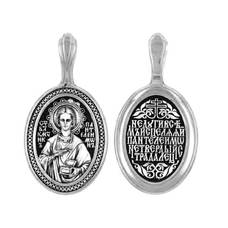 Образок нательный «Пантелеймон Целитель» из серебра Ag 925 (арт. 13121-235)