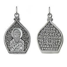 Нательный образок серебряная Ag 925 «Спиридон Тримифунтский» (арт. 13121-431)
