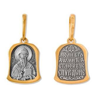 Образок нательный из серебра Ag 925 «Спиридон Тримифунтский» (арт. 13122-1)