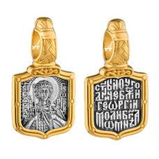Натальная иконка из серебра Ag 925 «Георгий Победоносец» (арт. 13122-107)