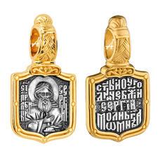 Натальная иконка «Сергий Радонежский» серебро Ag 925 (арт. 13122-110)