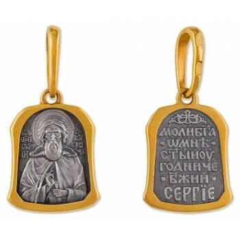 Нательный образок «Сергий Радонежский» из серебра Ag 925 (арт. 13122-154)
