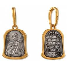 Образок нательный «Пантелеймон Целитель» из серебра Ag 925 (арт. 13122-176)