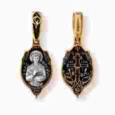 Нательный образок «Пантелеймон Целитель» из серебра Ag 925 (арт. 13122-269)