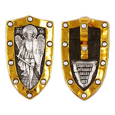 Натальная иконка серебряная Ag 925 «Архангел Михаил» (арт. 13122-277)