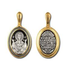 Натальная иконка из серебра Ag 925 «Богородица (Неупиваемая чаша)» (арт. 13122-278)