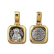 Образок нательный серебряная Ag 925 «Александр Невский» (арт. 13122-281)