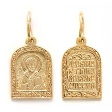 Нательный образок «Николай Чудотворец» серебряная Ag 925 (арт. 13122-312)