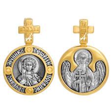 Натальная иконка «Георгий Победоносец» из серебра Ag 925 (арт. 13122-54)