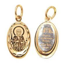 Натальная иконка из золота Au 585 «Ксения Петербургская» (арт. 13123-104)