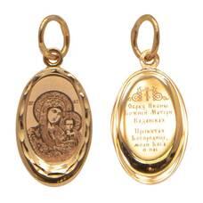 Натальная иконка золото Au 585 «Богородица (Казанская)» (арт. 13123-105)