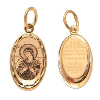 Натальная иконка золотая Au 585 «Богородица (Семистрельная, Умягчение злых сердец)» (арт. 13123-106)
