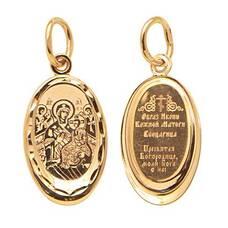 Образок золото Au 585 «Всецарица БМ» (арт. 13123-107)