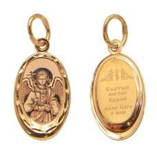 Образок из золота Au 585 «Ангел-Хранитель» (арт. 13123-109)