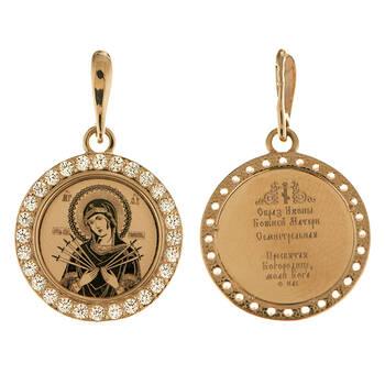Натальная иконка из золота Au 585 «Богородица (Семистрельная, Умягчение злых сердец)» (арт. 13123-164)