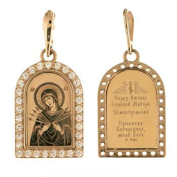 Образок из золота Au 585 «Богородица (Семистрельная, Умягчение злых сердец)» (арт. 13123-165)