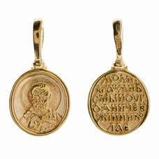 Подвеска из золота Au 585 «Николай Чудотворец» (арт. 13123-25)