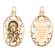 Подвеска золотая Au 585 «Богородица (Владимирская)» (арт. 13123-37)