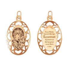 Подвеска золотая Au 585 «Богородица (Казанская)» (арт. 13123-55)