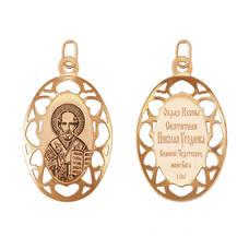 Образок из золота Au 585 «Николай Чудотворец» (арт. 13123-57)