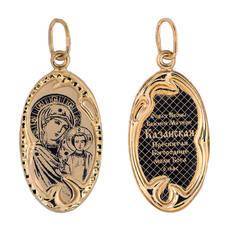 Натальная иконка золотая Au 585 «Богородица (Казанская)» (арт. 13123-59)