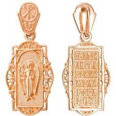 Образок из золота Au 585 «Ангел-Хранитель» (арт. 13123-63)