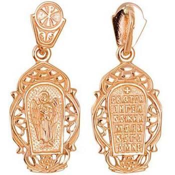 Подвеска из золота Au 585 «Ангел-Хранитель» (арт. 13123-64)