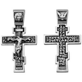 Крестик из серебра (арт. 13111-168)